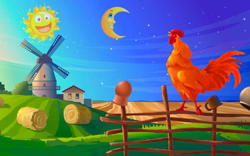El Sol, la Luna y el Gallo